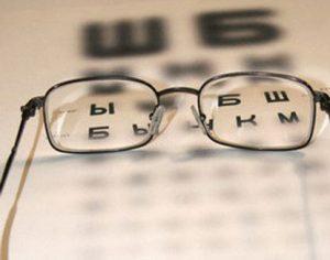 Консультативный приём офтальмолога в Ставропольском крае